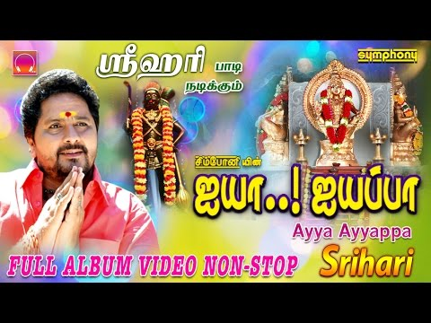 ayya-ayyappa-|-srihari-|-ayyappan-songs-|-full-album-video