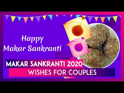 makar-sankranti-2020-wishes-for-couples:-whatsapp-messages,-images-&-greetings-for-festival-day