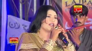 Dil Ji Mariz | Saira Soomro | Album 40 | LAJPAL ENTERPRISES