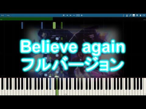 【ラブライブ!サンシャイン!! 劇場版】「Believe Again フルバージョン」ピアノでアレンジしてみた。【Saint Snow】
