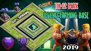 Clash OF Clans - NEW TH12 LEGEND League Frming Base 2019 | TH 12 Legend League Trophy BAse / Anti 1