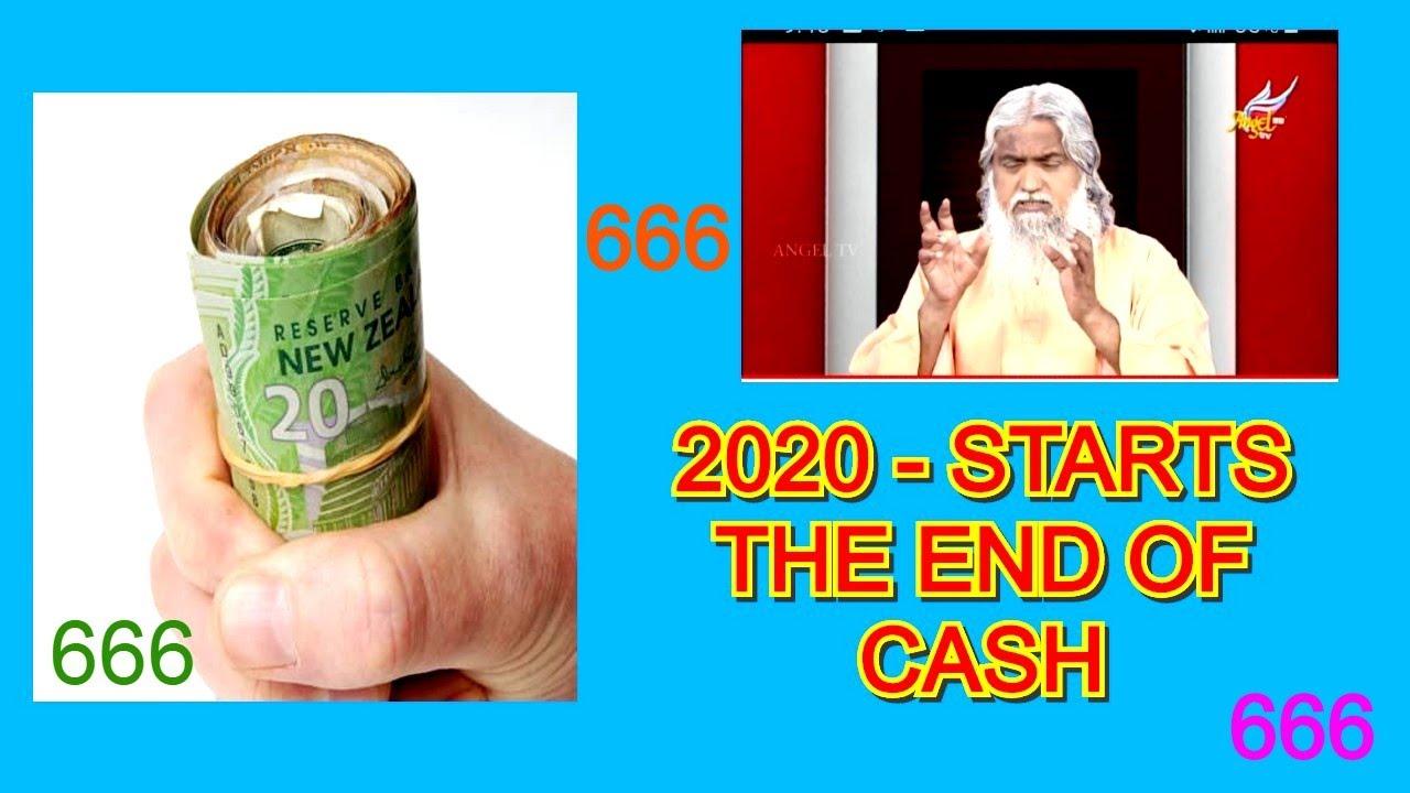 2020 - STARTS THE END OF CASH |SADHU SUNDAR SELVARAJ