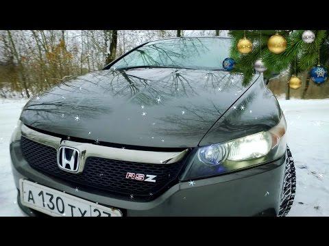Какое Авто  купить для Семьи за 450.000  Honda Stream RSZ 2007 год