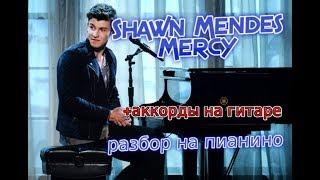 ДУШЕВНАЯ ПЕСНЯ! / как для пианино, так и для гитары