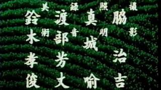 懐かしい映像 時代ドラマ 「大岡越前」 エンディング