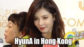HyunA in Hong Kong - Suecomma Bonnie Event 김현아