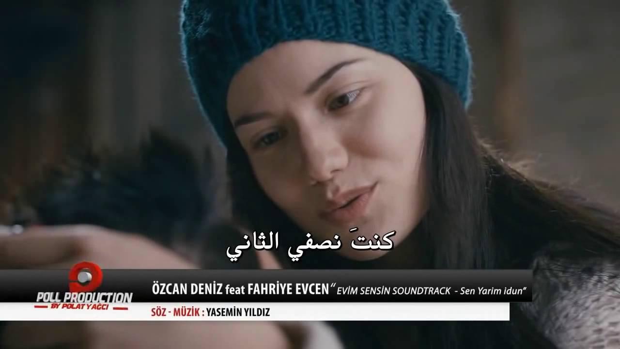 تحميل مقاطع اغاني تركية