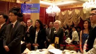 20121118, New Horizon Lions Club, Annual Gala