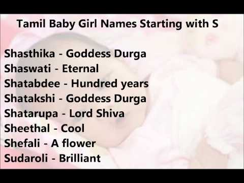 Unique & New Tamil baby girl names starting with S