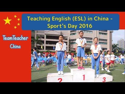 Sports' day Shenzhen Primary School