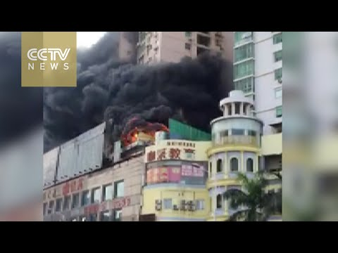 Fire breaks out in four-story building in east China.
