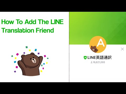 How To Add The LINE Translation Friend