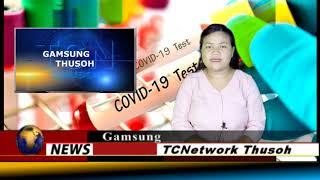 TC Network Thusoh, 11th July, 2020