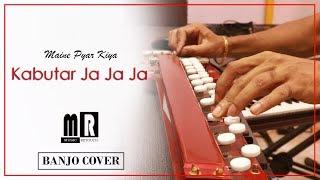 Kabutar Ja Ja Ja - Maine Pyar Kiya Banjo Cover   Bollywood Instrumental   By Music Retouch