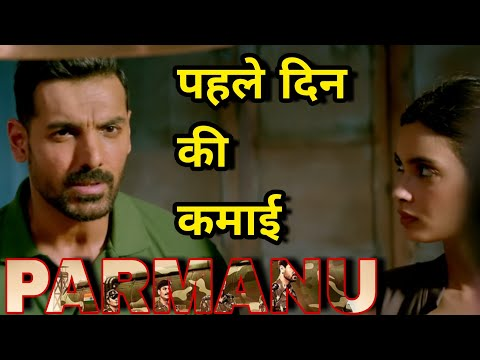 John Abraham Parmanu Movie Review, First Day Box Office Collection, Diana Penty, Boman Irani