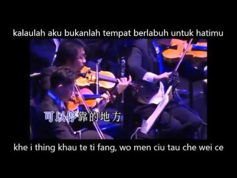 suo huang (lirik dan terjemahan)