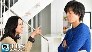 十倉(藤木直人)が自分と同じマンションに住んでいると知ったみやび(中谷...