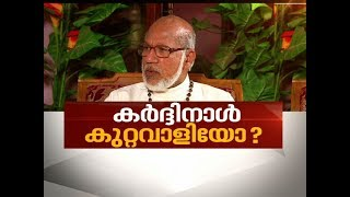 Syro-Malabar Church land deal: HC orders probe against Cardinal and 3 others |News Hour 6 March 2018