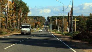 Путешествия по лесам вблизи Смоленска и по улицам города.