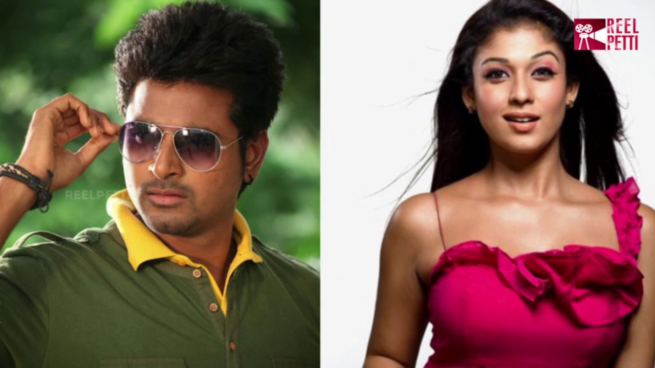 Sivakarthikeyan's Next Movie Starts Shooting Today | Nayanthara | Mohan Raja | Latest Kollywood