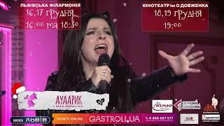 Пригода св. Миколая  2017