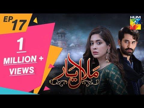 Download Malaal e Yaar Episode #17 HUM TV Drama 3 October 2019