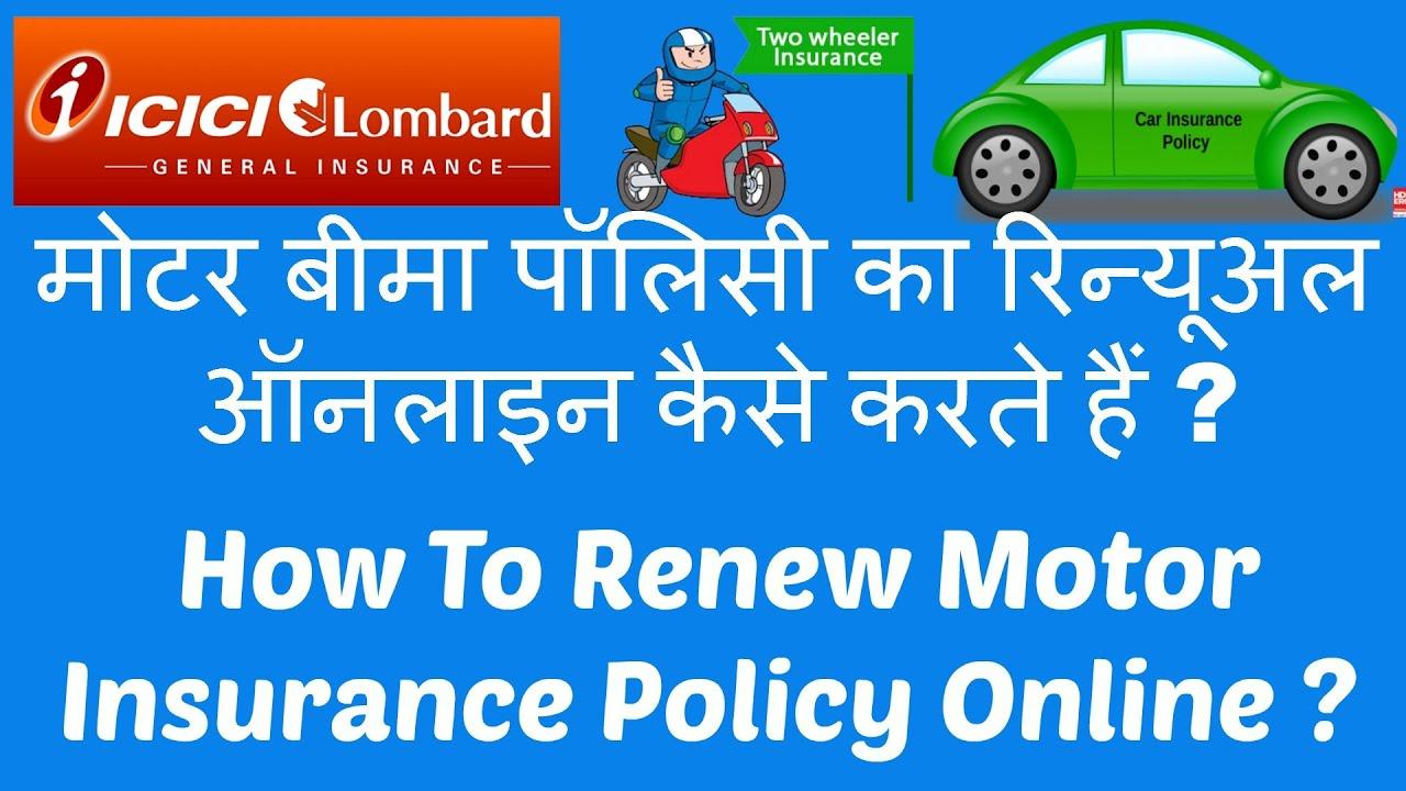 Icici Vehicle Insurance Impremedia Net