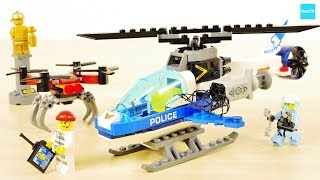 All Clip Of Lego City 60206 Lego City Sky Police Drone Chase