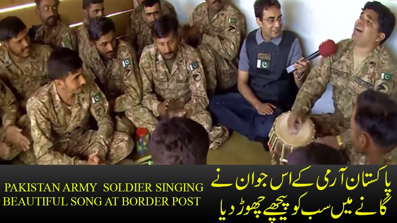 Pak Army Song- Pakistani Army Soldier Nader singing a beautiful Song at  Border Post   By 92 News HD
