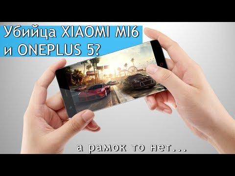 ZTE Nubia Z17 – убийца Xiaomi Mi6 и OnePlus 5? Китайцы удивили…
