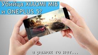 ZTE Nubia Z17 - mördaren Xiaomi Mi6 och OnePlus 5? Kineserna överraskade ...