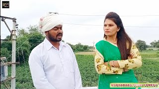 રીયા ના લગન ની મજબૂરી।।  Riya na Lagan ni Majburi ।। New Gujarati Comedy 2021।। RIYABA।। Madhakaka
