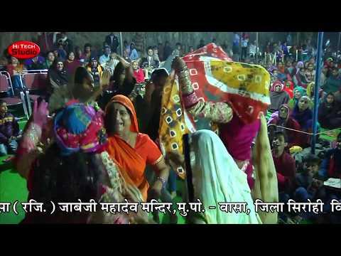 Pakdo Ri Brij Naar Kanhaiya Holi khelan Aayo | Radha Krishna Jhanki | Ramu Rajasthani 2018 Vasa
