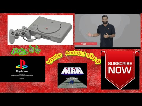 PSX (PS1) ON ANDROID (free) NO COMP NEEDED - YouTube