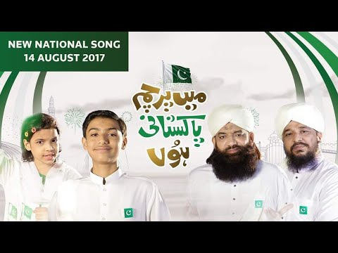 New National Song