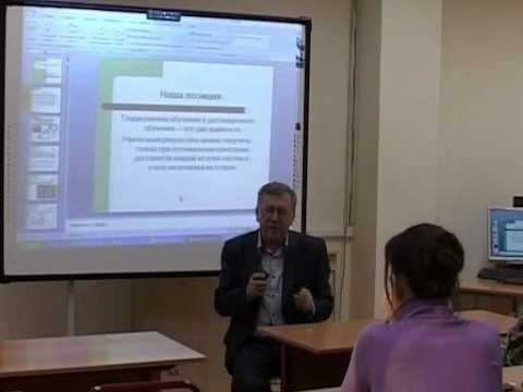 Дистанционное обучение для педагогов. Страница группы