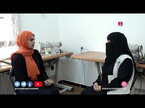 تفاصيل قصة بدرية من وجهة نظر المؤسسة | قناة الهوية