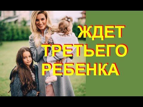 Ксения Бородина  беременна  третьим?