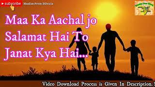 Maa ka Aachal jo salamat Hai To Jannat kya Hai 30second status video song HD