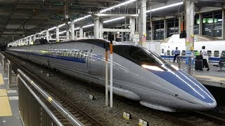 かっこよすぎる原色500系!JR西日本500系7000番台 V7編成 (こだま753号博多行き) 広島入線&発車シーン