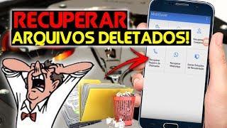 COMO RECUPERAR ARQUIVOS  APAGADOS  DO ANDROID (QUALQUER CELULAR ) / 100% FUNCIONAL screenshot 1