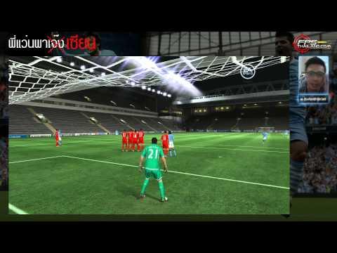 พี่แว่นพาเซียน EP.2 : FIFA Online 3 ยิง Free Kick เรื่องกล้วยๆ นะครับแหม่