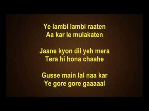 Yeh Kali Kali ankhen - Darr - Full Karaoke