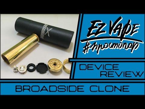 Broadside Clone - Клон клону рознь