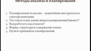 Интернет-педагогика.mp4