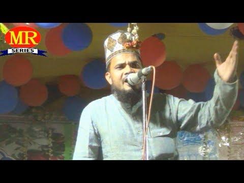 रंगे ज़माल गुम्बदे खजरा की बात कर ☪☪ Mobarak Hussain ☪☪ Latest Urdu Naat Sharif HD New Video