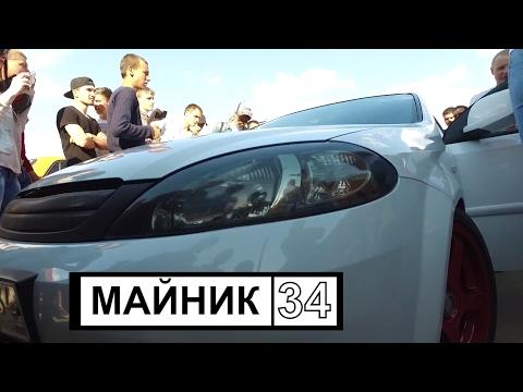 Знакомства Хабаровск, бесплатный сайт знакомств без