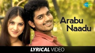 Arabu Naade Song with Lyrics | Tottal Poo Malarum | Haricharan Hits | Yuvan Shankar Raja Hits