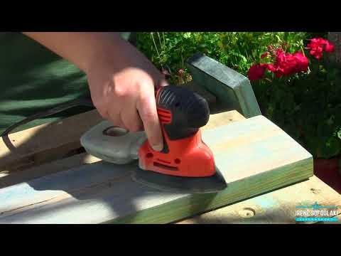 Συντήρηση Ξύλου Εξωτερικού Χώρου / Outdoor Wood Maintenance