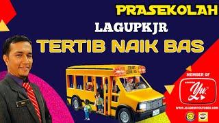 Lagu Tertib menaiki bas#lagupkjr#pkjr#lagupkjrprasekolah